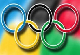 اعمال بازنگری در شیوهنامه انتخابی المپیک توکیو