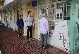 نصب برچسب رعایت فاصله در محله امامت