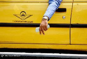 افزایش کرایه تاکسیها فراتر از مجوزهای قانونی/ ۱۱ درصد ۹ هزار تومان، ۱۵۰۰ تومان میشود؟!