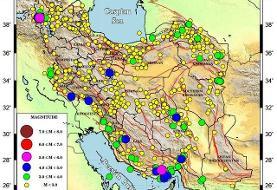 ثبت بیش از ۱۳۰۰ زمینلرزه در اسفند ۹۸