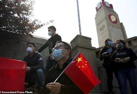 ذخایر ارزی چین کم شد