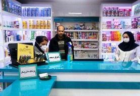 یک داروخانهدار : توزیع دستکش و ماسک در داروخانهها مجاز نیست |مردم از فروشگاههای غیرمرتبط ماسک ...