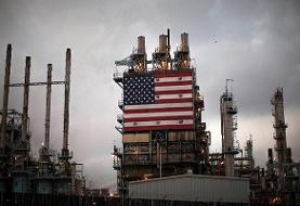 آمریکا دوباره واردکننده خالص نفت می شود/سقوط دوران طلایی