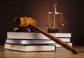 حق مشاوره وکلاساعتی ۵۰تا۵۰۰هزار تومان/مطالعه پرونده ۲۰۰هزار تومان