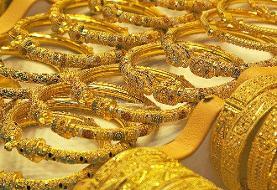 سکه ۱۲۰ هزار تومان ارزان شد | آخرین قیمت طلا و سکه