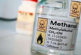 مرگ ۷۲۸ نفر بر اثر مسمومیت ناشی از مصرف الکل