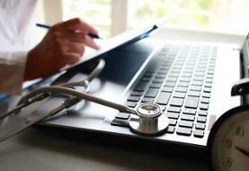 کلینیکها و بیمارستانهای مجازی راه اندازی میشود
