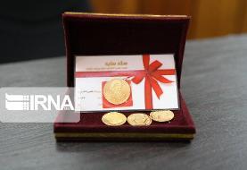 سکه ۱۲۰ هزار تومان ارزان شد