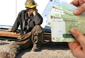 افزایش ۲۱ درصدی حداقل دستمزد کارگران تصویب شد