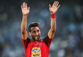سرگرمی فوتبالیستهای ایرانی در قرنطینه چیست؟