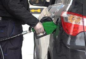 کاهش جهانی مصرف بنزین / مصرف بنزین در آمریکا ۳۰ درصد و در اسپانیا و ایتالیا ۸۵ درصد کاهش یافت