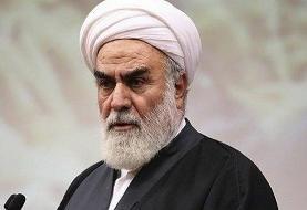 پیام تسلیت محمدی گلپایگانی به تولیت آستان قدس رضوی