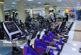 پروتکل بهداشتی باشگاههای ورزشی تدوین شد