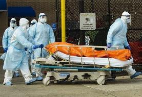 ۱.۶ میلیون مبتلا و ۹۵ هزار قربانی کرونا در جهان/ وضعیت در کدام کشورها بدتر است؟