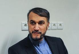 کمکهای چین به ایران در مبارزه با کرونا قابل تقدیر است