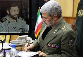 پیام وزیر دفاع به مناسبت گرامیداشت سالگرد شهادت امیر سپهبد صیاد شیرازی