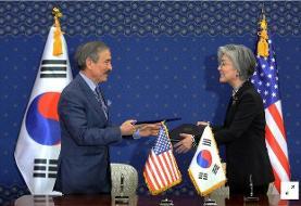 سفیر آمریکا در کره جنوبی قصد کنارهگیری دارد