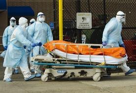 ۱.۶ میلیون مبتلا و ۹۵ هزار قربانی کرونا در جهان/ آمریکا و اسپانیا درصدر آمارها