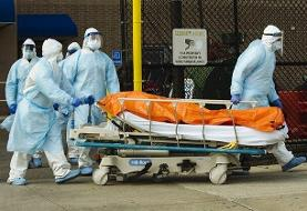 جدیدترین آمار مبتلایان و فوتیهای کرونا در جهان | آمریکا و اسپانیا درصدر آمارها | آخرین وضعیت ایران