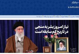 متن کامل سخنرانی رهبر انقلاب به مناسبت ولادت حضرت امام زمان (عج) + صوت و تصاویر