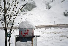 (تصاویر) بارش برف در گردنه حیران