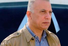 نخستین واکنش آمریکا درباره انتخاب رئیس سازمان امنیت عراق به عنوان نخست وزیر