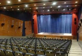 تکذیب شیوه نامه ابلاغ بازگشایی مراکز نمایشی و فرهنگی