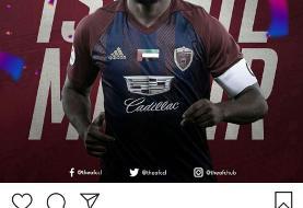 تبریک AFC برای تولد مهاجم تمام نشدنی فوتبال آسیا/عکس
