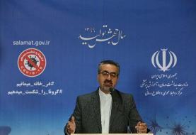 کرونا در ایران؛ آمار جانباختگان به ۴۱۱۰ نفر رسید