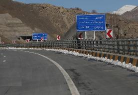 شب ها آزاد راه تهران–شمال مسدود می شود