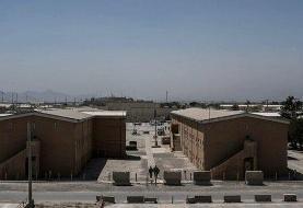 حملات راکتی داعش به پایگاه هوایی آمریکا در افغانستان