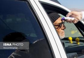 نقش بهورزان در غربالگریِ کرونا / ۲۵ درصد تهرانیها فاقد پرونده الکترونیک سلامت