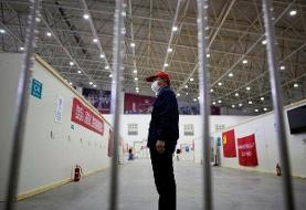 چین به دنبال مهار