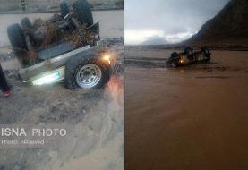 جان باختن ۲ کودک در سیلاب یزد