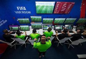 ۳ ورزشگاه ایران به VAR مجهز میشوند
