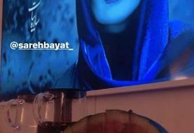 استوری لژیونر فوتبال ایران برای بازیگر زن سینما