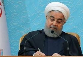 تماس روحانی با همتی درباره رفع توقیف ۱.۶ میلیارد دلار