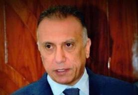 یک منبع: رئیس سازمان اطلاعات عراق امروز مامور تشکیل کابینه میشود