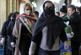 تصاویر رسانه عربستانی از کرونا در ایران