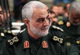 روزی که سردار سلیمانی گفت کاش من را ۱۰ بار آتش میزدند /واکنش حاج قاسم به آتش زدن پرچم ایران در ...