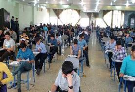 امتحانات هنرستانیها چگونه برگزار میشود؟
