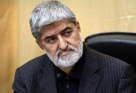 واکنش متفاوت علی مطهری به قرارداد ایران با چین