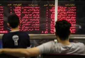 رشد ۳ برابری بورس تهران | بازدهی بورس از ۲۰۰ درصد گذشت