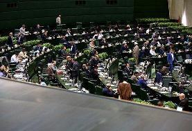 اعضای هیئت رئیسه مجمع نمایندگان استان تهران انتخاب شدند