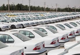 فروش خودروهای احتکار شده به قیمت کارخانه/ انتقال وکالتی خودروهای صفر ...