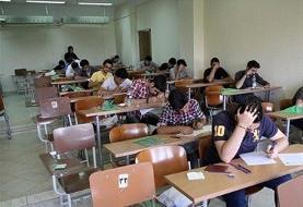 جزئیاتی جدید از امتحانات دانش آموزان؛ هشدار درباره پایه نهم | ویژگیهای مهم سئوالات پایه دوازدهم