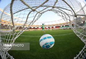 ۳۵ خط قرمز کرونا برای فوتبال ایران! / تعلیق در انتظار تیمهای با ۵ مبتلا