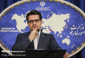 پاسخ سخنگوی وزارت خارجه به یک روزنامهنگار آمریکایی