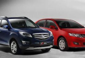 آمار ثبت نام کنندگان فروش فوق العاده خودرو | خودرویی که نیمی از متقاضیان ثبت نام کردند | اعلام ...