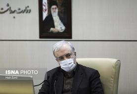 گامهای تند ایران در ساخت واکسن کرونا/مطالعات بالینی بر روی انسان؛ بزودی
